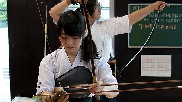 kyudo training